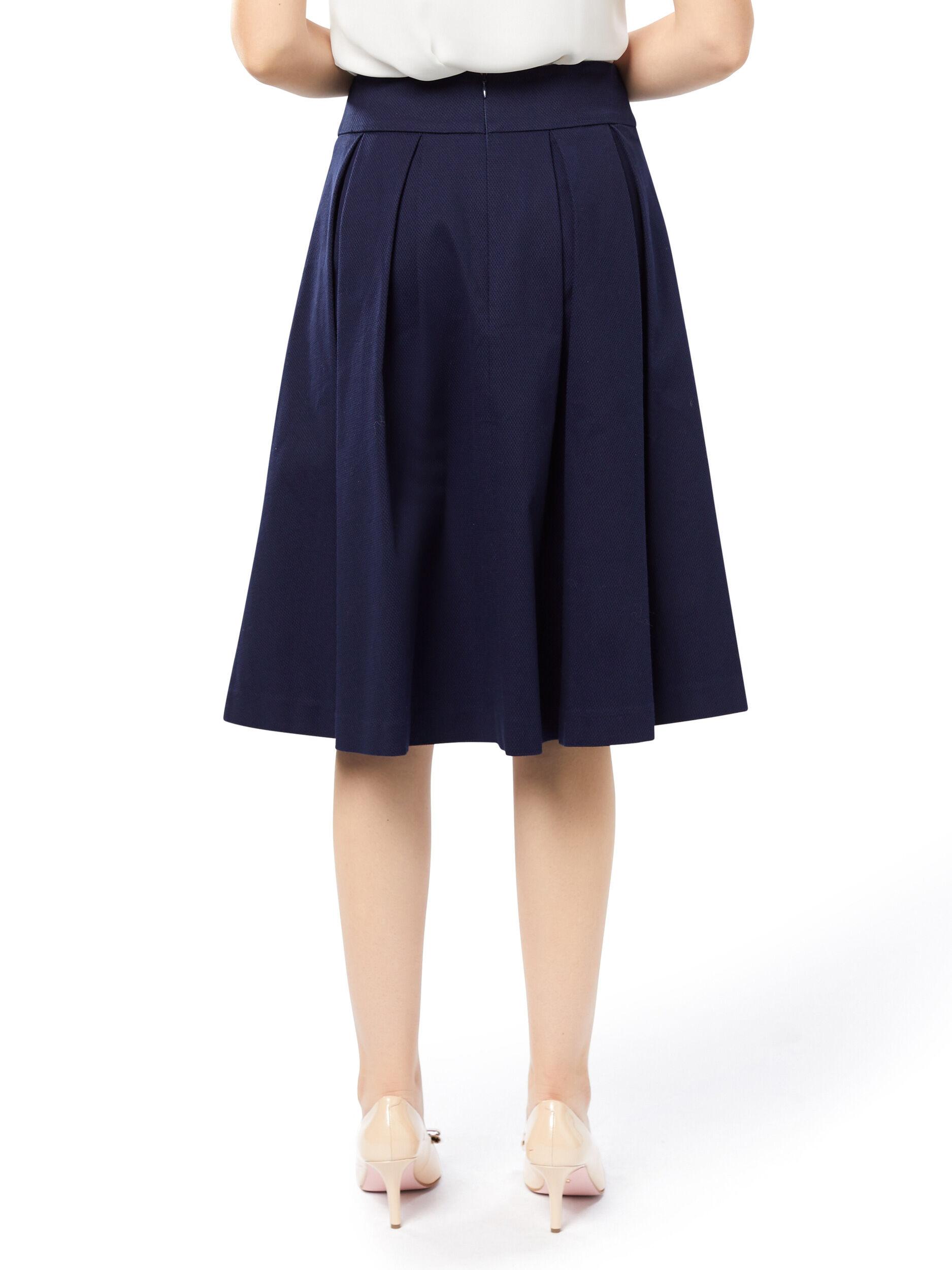 Pastiche Skirt