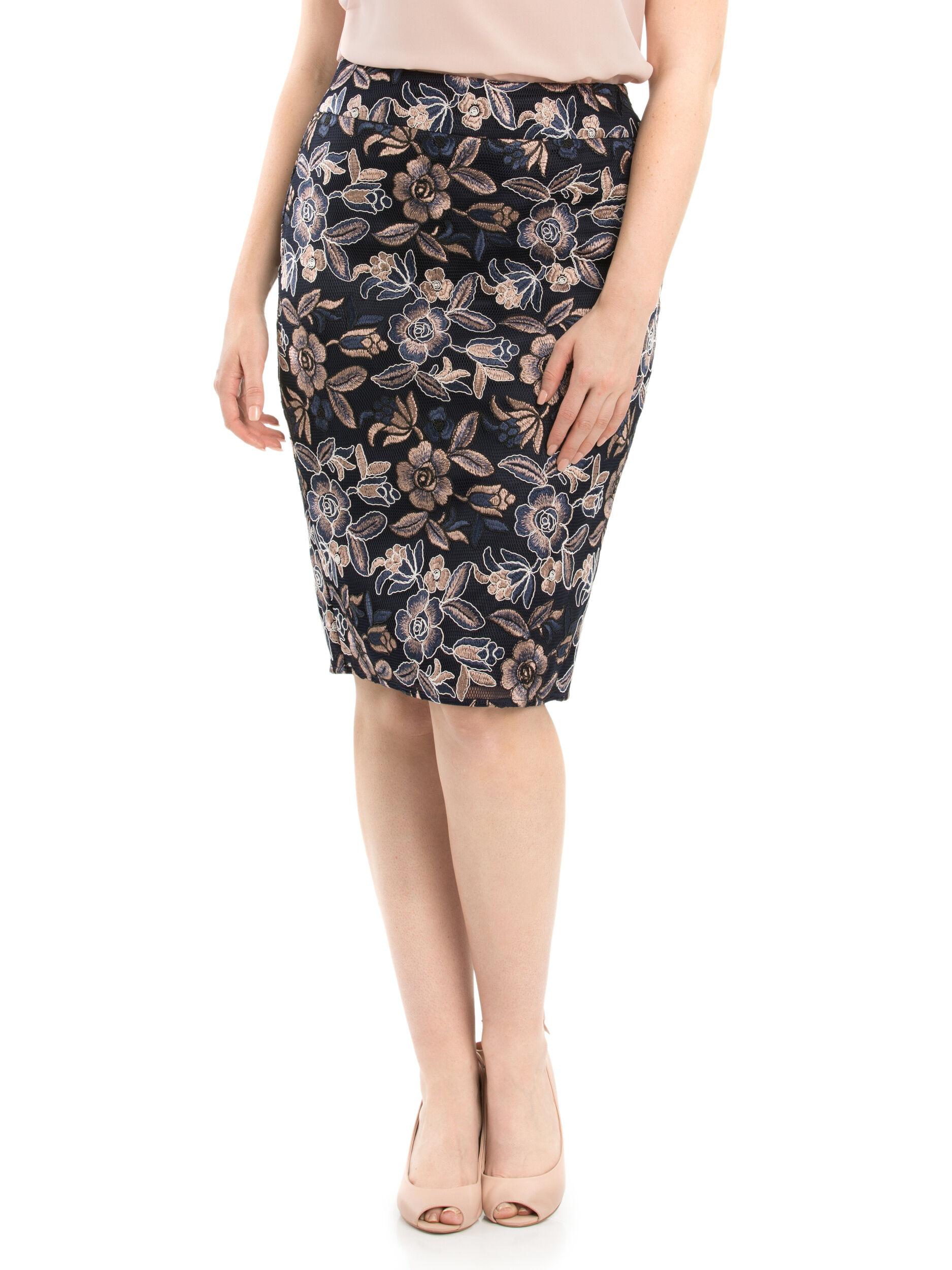 Life Of Love Skirt