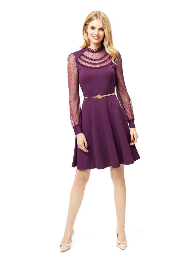 Mystique Dress